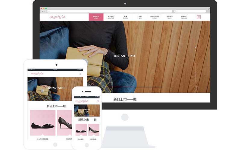 鞋包公司网站模板-鞋包公司网页模板|响应式模板|网站制作|网站建站