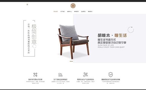木质家具定制公司响应式网站模板