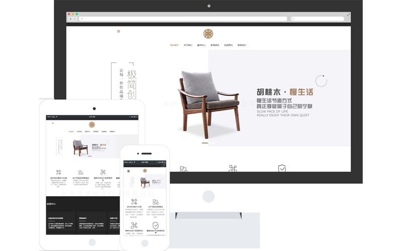 木质家具定制公司网站模板-木质家具定制公司网页模板 响应式模板 网站制作 网站建站