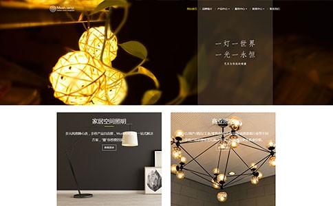 灯具照明公司网站模板,灯具照明公司网页模板,响应式模板,网站制作,网站建站