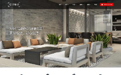 室内设计公司网站网站建设,网站制作,室内设计公司响应式网页模板