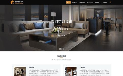装饰设计网站建设,装饰设计网站制作