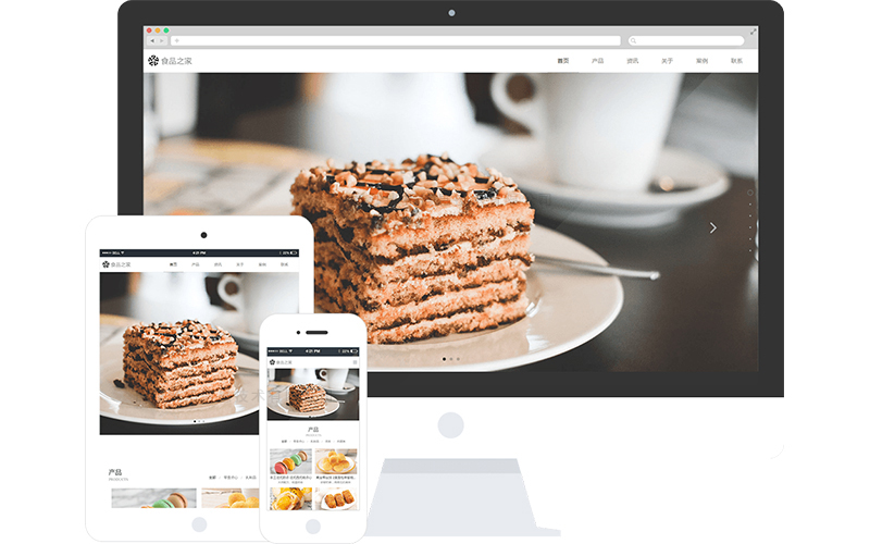 食品生產企業網站模板,食品生產企業網頁模板,食品生產企業響應式網站模板