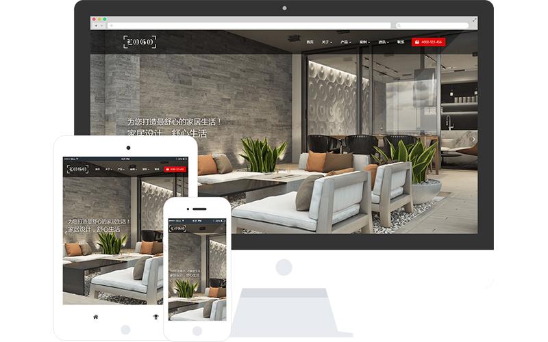 室内设计公司网站模板整站源码-MetInfo响应式网页设计制作