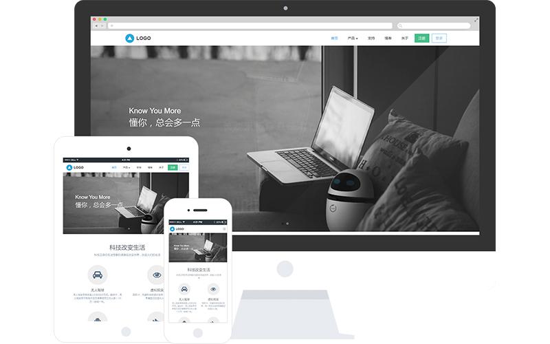 科技公司在线商城网站模板整站源码-MetInfo响应式网页设计制作