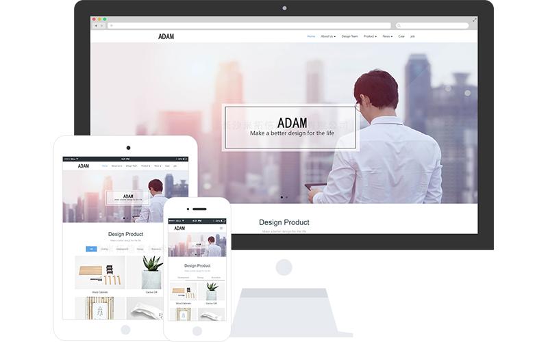 日用品外贸公司网站模板,日用品外贸公司网页模板,日用品外贸公司响应式网站模板