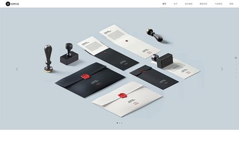 包装设计公司网站建设,包装设计公司网站制作