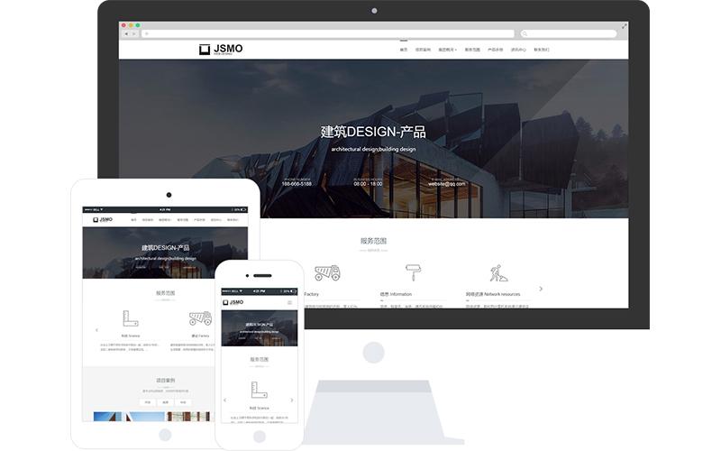 设计院网站模板,建筑设计院网页模板,设计院响应式网站模板
