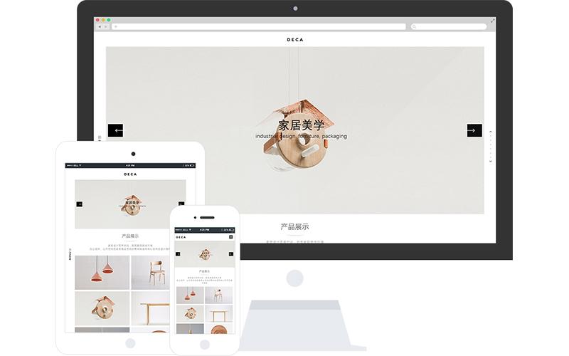 家具设计网站模板,家具设计网页模板,响应式模板,网站制作,网站建设