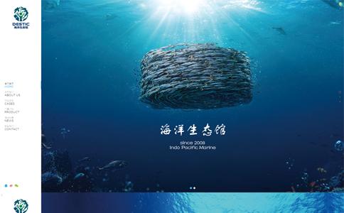 海洋生态公园网站响应式模板