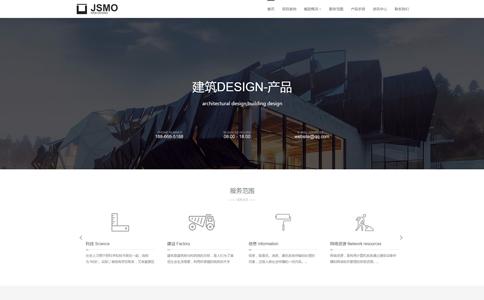 建筑装饰公司网站模板,建筑装饰公司网页模板,响应式模板,网站制作,网站建设
