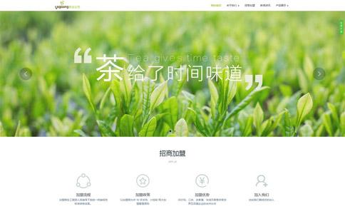 茶叶公司网站模板,茶叶公司网页模板,响应式模板,网站制作,网站建设