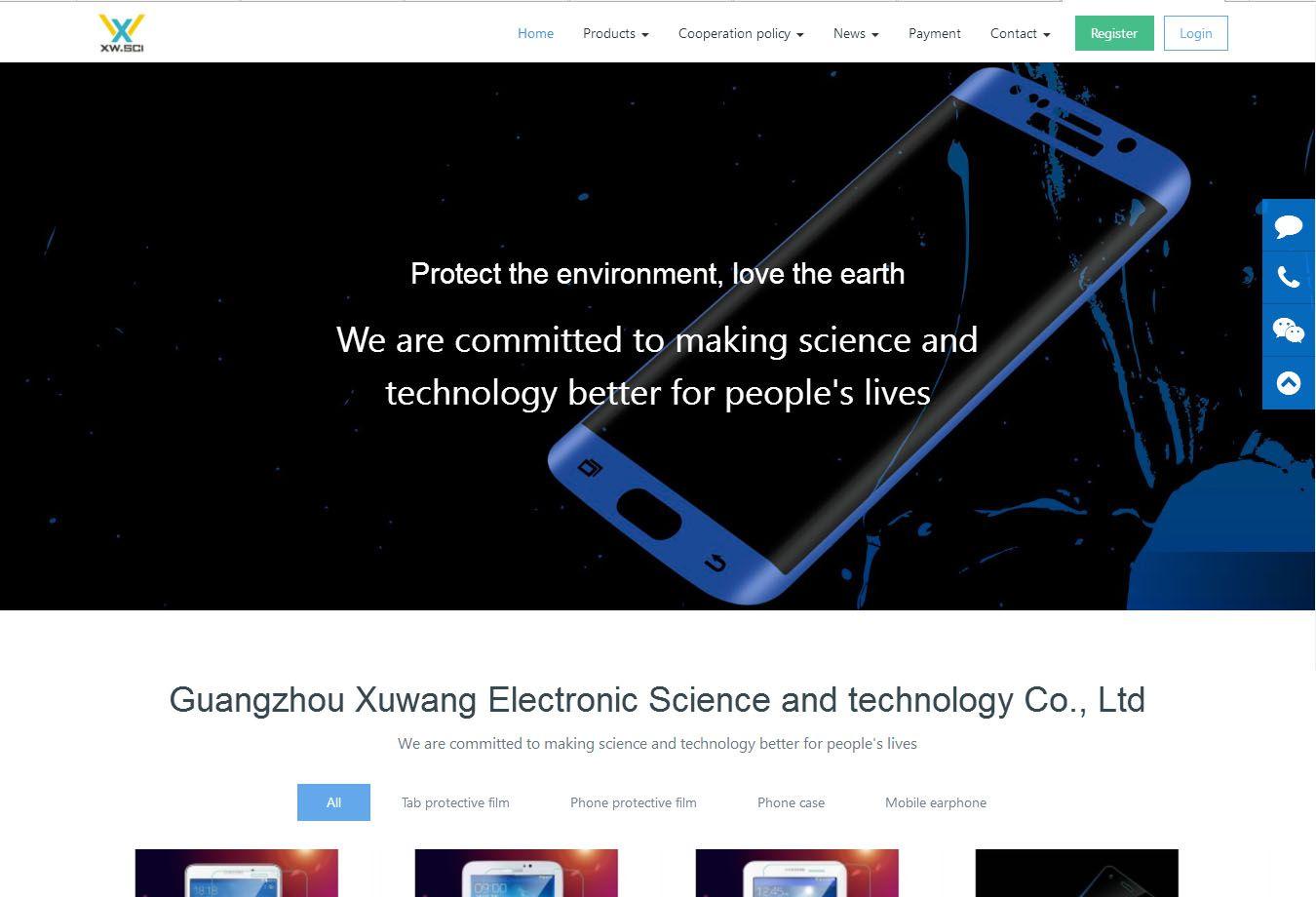 Guangzhou Xuwang Electronic Science and technology Co., Ltd