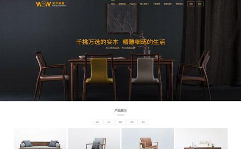 实木家具公司网站模板,实木家具公司网页模板,响应式模板,网站制作,网站建设