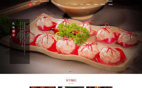 餐饮管理企业网站模板,餐饮管理企业网页模板,响应式模板,网站制作,网站建设