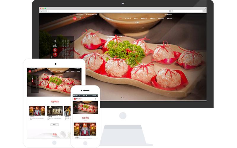 小吃加盟网站模板,小吃加盟网页模板,小吃加盟响应式网站模板