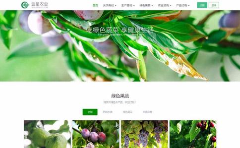 生态农业公司网站模板,生态农业公司网页模板,响应式模板,网站制作,网站建设