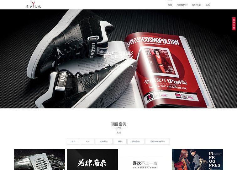 台州亦合文化传播有限公司