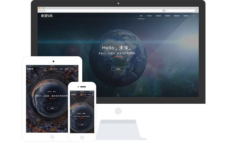 高科技企业网站模板,高科技企业网页模板,高科技企业响应式网站模板