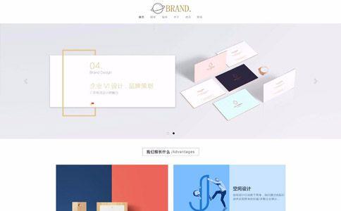 品牌设计公司网站建设,服装公司网站制作