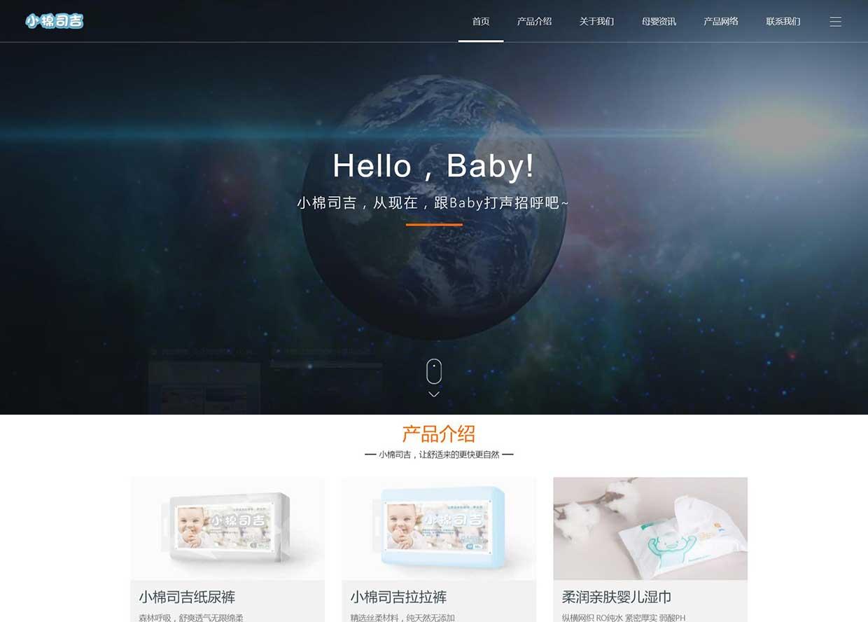 上海森花生物科技有限公司