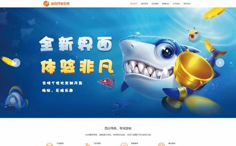 游戏开发公司响应式网站模板