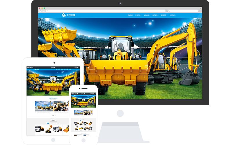 挖土机压路机网站模板整站源码-MetInfo响应式网页设计制作