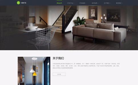 灯具设计公司网站模板,灯具设计公司网页模板,响应式模板,网站制作,网站建设
