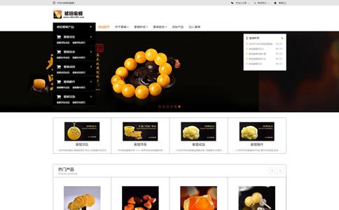 珠宝首饰网站模板,珠宝首饰网页模板,响应式模板,网站制作,网站建设