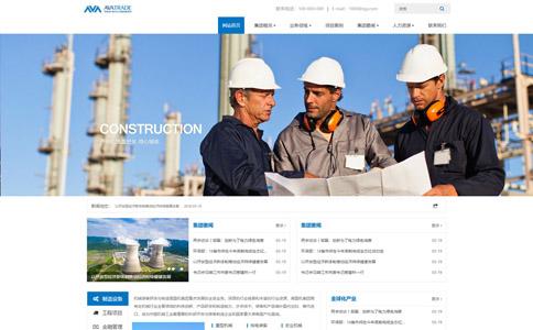 集团管理企业网站模板,集团管理企业网页模板,响应式模板,网站制作,网站建设