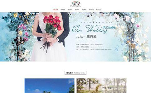 婚庆公司网站模板,婚庆公司网页模板,响应式模板,网站制作,网站建设