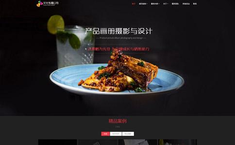 文化传播网站建设|文化传播公司网站模板