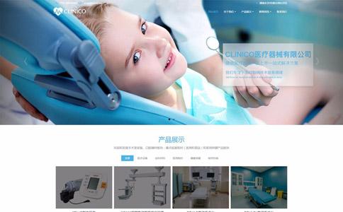 医疗机械网站模板,医疗机械网页模板,响应式模板,网站制作,网站建设