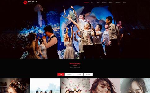 婚纱摄影工作室响应式网站模板