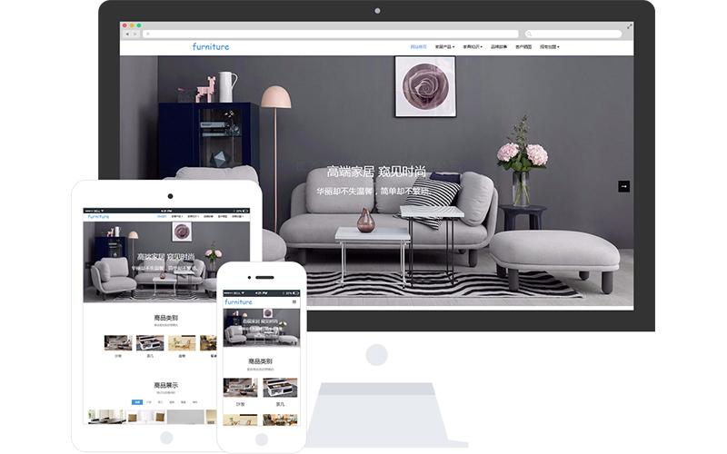 家具加盟网站模板,家具商城网页模板,家具商城网站模板,家具加盟网页模板