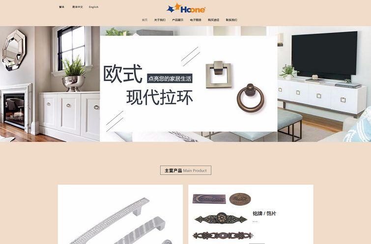 广东凯一信息科技有限公司官网