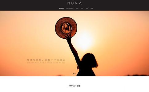 酒店集团响应式网站模板
