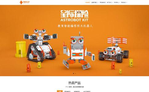 儿童机器人公司网站模板,儿童机器人公司公司网页模板,响应式模板,网站制作,网站建设