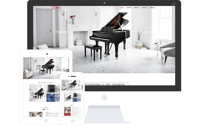 樂器制造公司網站模板,樂器制造公司網頁模板,樂器制造公司響應式網站模板
