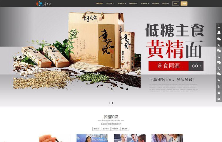康无忧官方网站