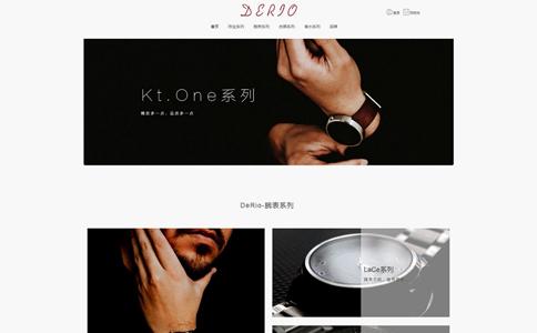 奢侈品公司网站网站建设,网站制作,奢侈品公司响应式网页模板