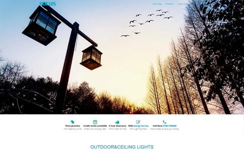 LED照明灯公司网站网站建设,网站制作,LED照明灯公司响应式网页模板