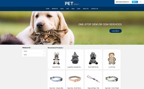 宠物用品外贸出口公司网站网站建设,网站制作,宠物用品外贸出口公司响应式网页模板