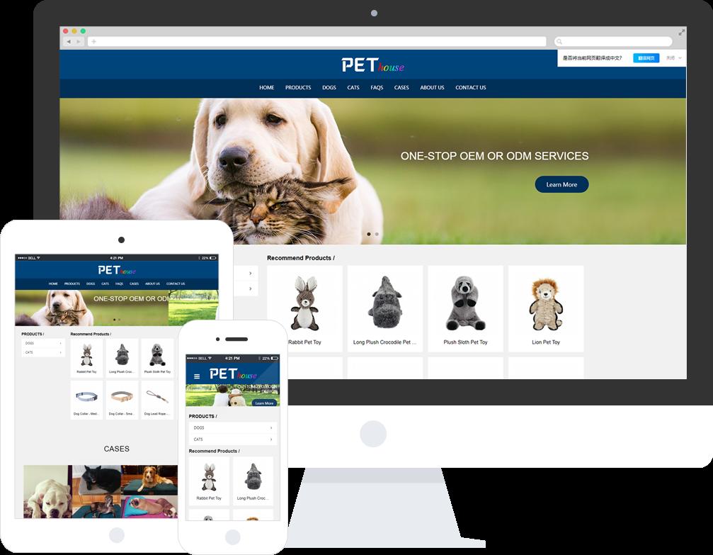 宠物用品外贸出口公司网站模板-宠物用品外贸出口公司网页模板 响应式模板 网站制作 网站建站