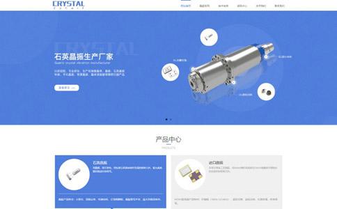 晶振电子科技公司响应式网站模板