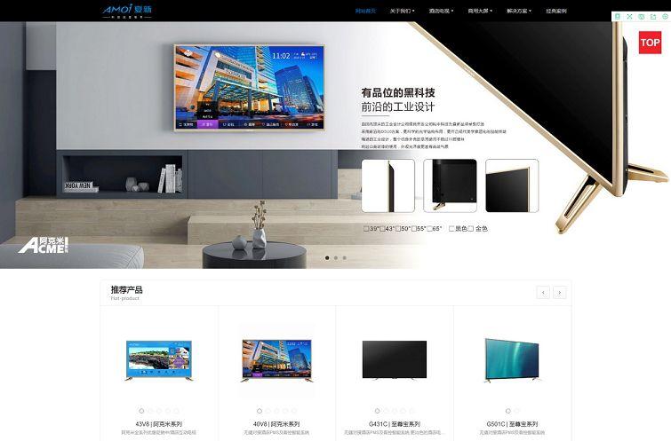 深圳市台东电科技有限公司