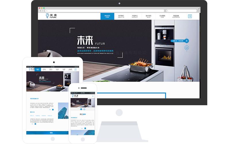 智能制造企业网站模板,智能制造企业网页模板,智能制造企业响应式网站模板