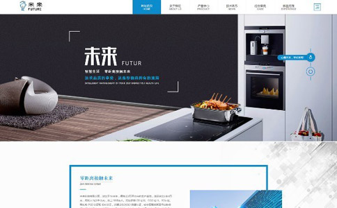 智能家居公司网站模板,智能家居公司网页模板,响应式模板,网站制作,网站建设