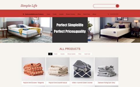 家居用品外贸公司响应式网站模板