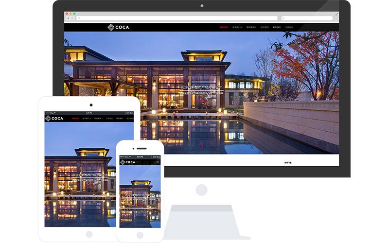 設計研究院網站模板,設計研究院網頁模板,設計研究院響應式網站模板